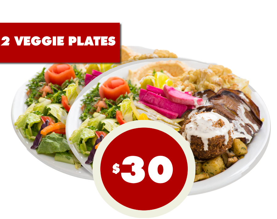 2 Veggie Plates